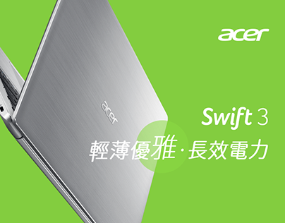 acer swift3 product introduction