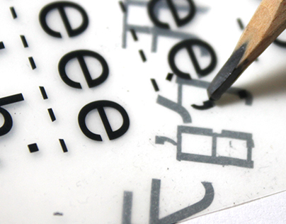 Letraset project