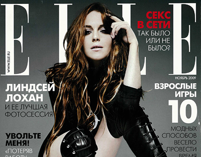 Features for ELLE Russia