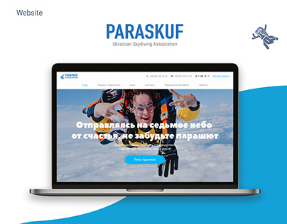 parachuting association website design