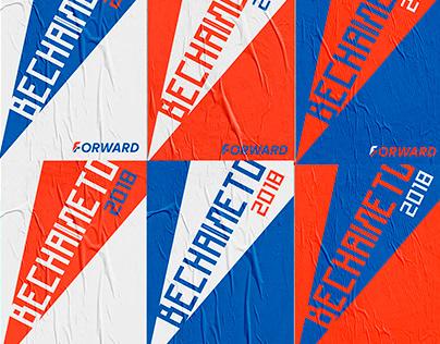 Forward rebranding