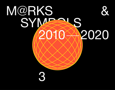 Marks & Symbols p.3