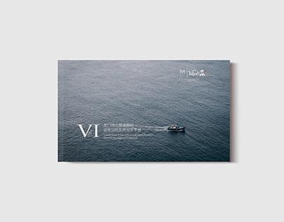 浅山居——VI手册visual identification system