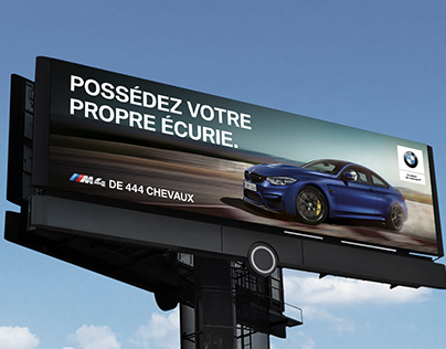 BMW — Montreal Heavy Up