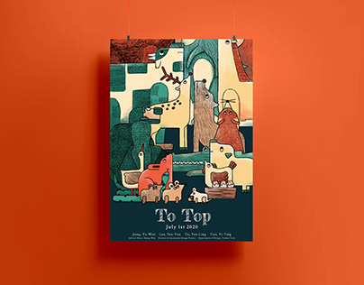 To Top | 2D Animation