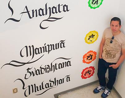 Mural en caligrafía