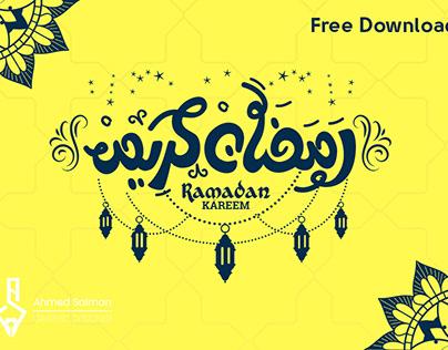 Ramadan Typography (Free Download)