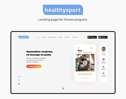 Landing page for fitness program