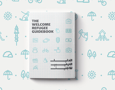 The Refugee Guidebook: Editorial Design