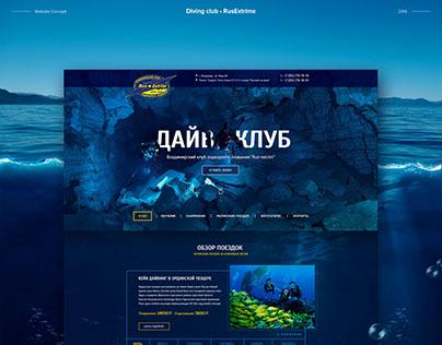 Diving club RusExtrim Web Concept