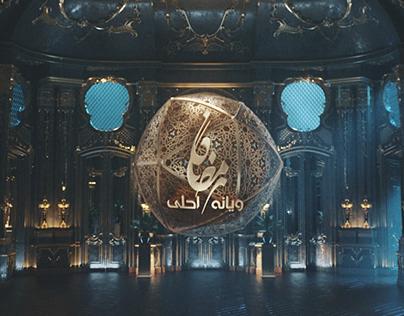 Al-Sharqiya Tv Ramadan