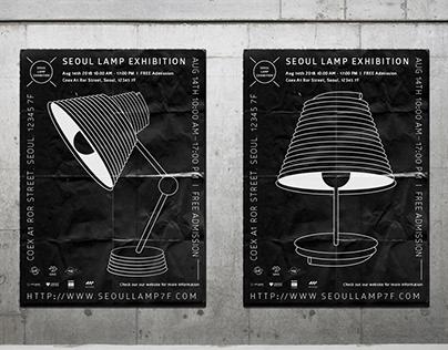 Lamp Exhibition