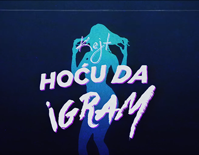 Kejt - Hocu da igram (Lyric Video)