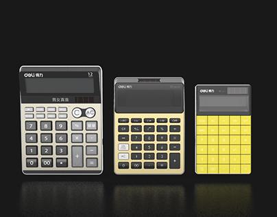 計算機設計項目 Calculators Design