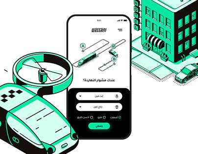 wassalni app UI/UX redesign