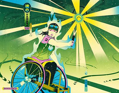Bridgestone Paralympics