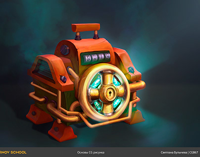 Steampunk chest form digital painting class