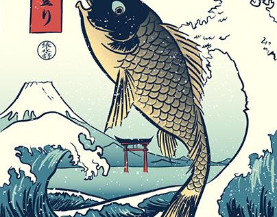 Japanese ukiyo-e style of carp