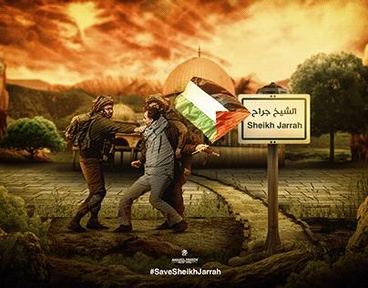 Save Sheikh Jarrah   Palestine 2021