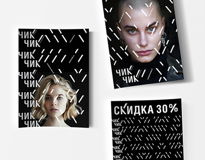 Hairdressing salon identity
