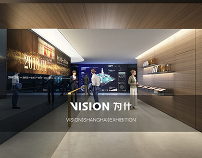 Exhibition Center of Zhejiang International Business