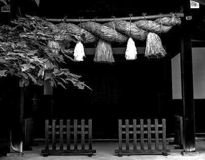 Shinto Aesthetic: sacred rooms