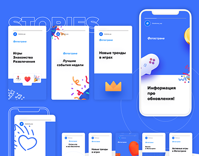 Fotostrana — social media design