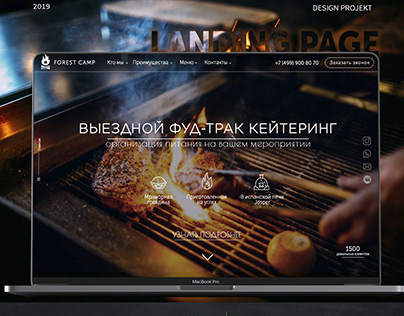 Landing page - Food truck catering UX | UI