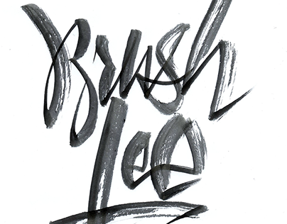 Hand Lettering 2015.5