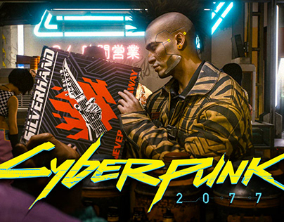 Cyberpunk 2077 Launch at E3
