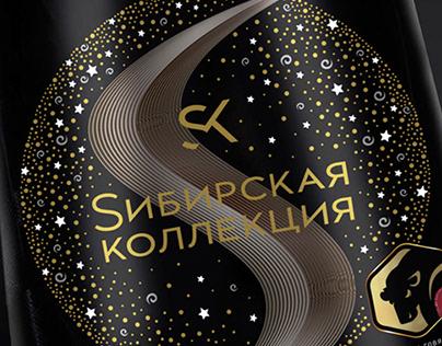 "New Year's design of dumplings packaging ""SK"""
