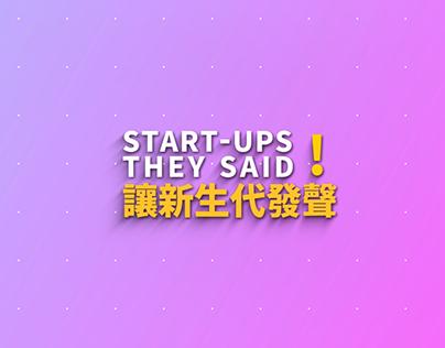STARTUP THEY SAID 台灣創新創業投資論壇紀錄影片
