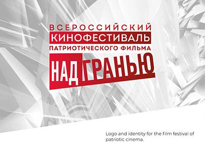 Identity for the film festival of patriotic cinema