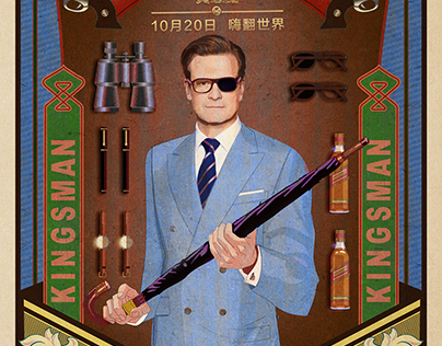 posters of Kingsman: The Golden Circle .2017.10.20china