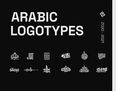 Arabic Logotypes 2020-2021