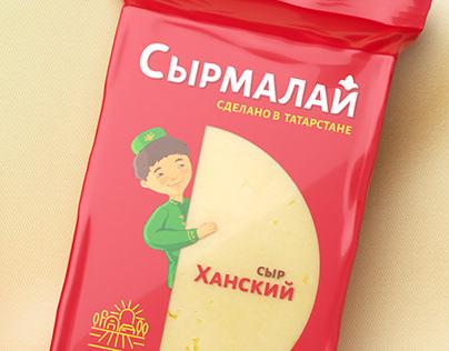 Сырмалай - татарские сыры