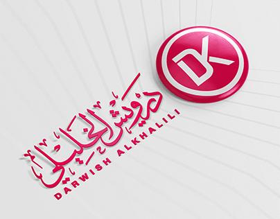 Darwish Alkhalili 2011