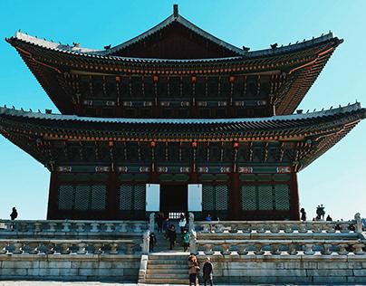 Gyeongbokgung Palace (경복궁) - 2017