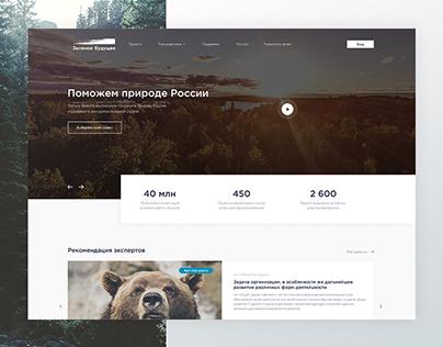 """Green future"" Crowdfunding Platform"