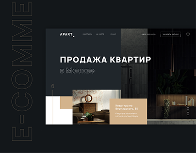 Apart. - Luxury apartments in Moscow