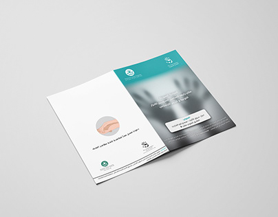 Beautiful Brochure Designs