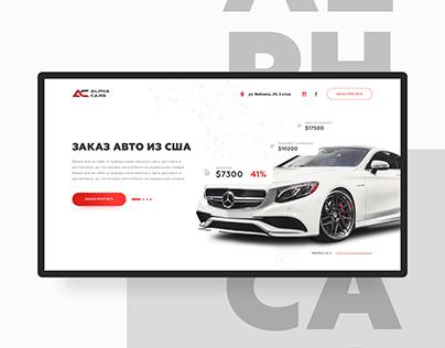 Alpha Cars Landing Page