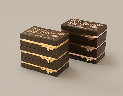 冰山熔岩巧克力