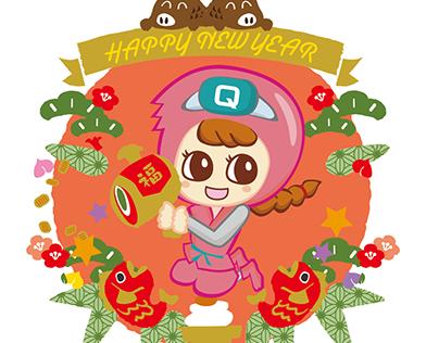 健康医療サイト用くのいちキャラクター(Ninja character)