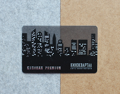 Loyalty card forKINOKVARTAL