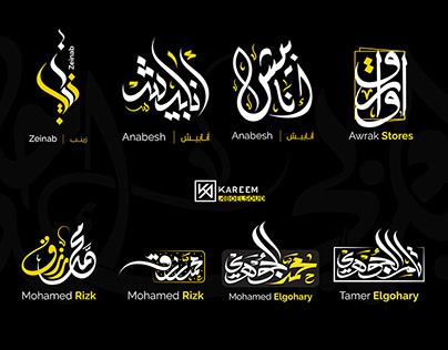 Arabic Calligraphy Logofolio