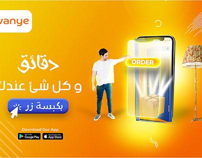 Social media poster design for ((Liwanye)) application