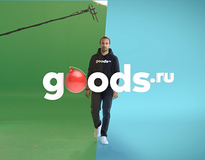 Goods.ru - Real New Year