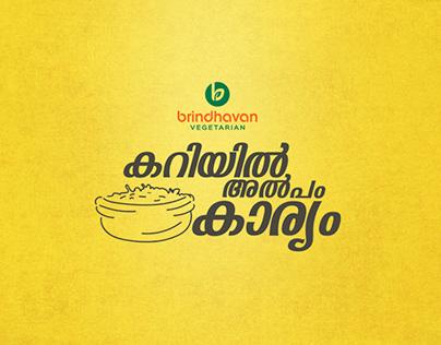 Campaign for Brindhavan