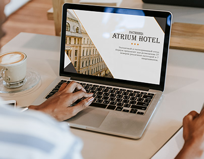 презентация гостиницы